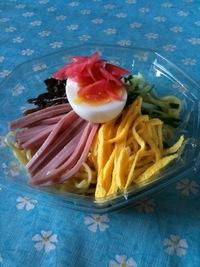 冷麺♪~セブンイレブン~