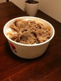 松屋の牛丼♪