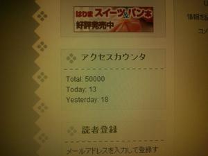 感謝感謝(=^▽^=)