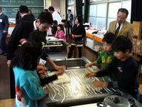 未来ビジョン会議@加古川JC #1
