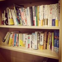 読書とボキャブラリー