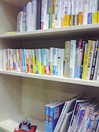 社内図書棚