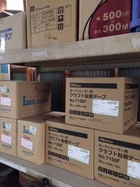 【資材販売のおはなし】・・・「作業場でダンボール箱の封緘針とクラフトテープと・・・」