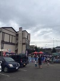 昨日は姫路西インターの隣接の施設にて・・・大相撲、豪栄道!!優勝おめでとうございます。