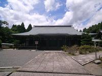 『苔寺』 ②