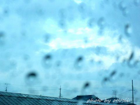 土砂降りのち・・・