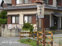 八幡神社 夏祭り