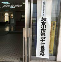 県知事の選挙です