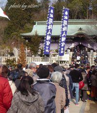 宗佐厄神八幡神社