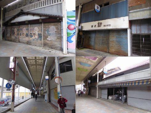 東京・大阪・名古屋、三大都市圏の魅力©2ch.netYouTube動画>60本 ->画像>56枚