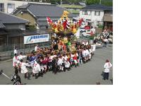 曽根の祭り