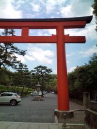 吉田神社☆京都