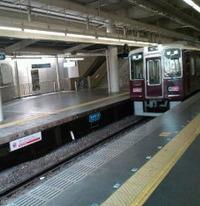 阪急電車☆