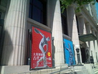 ギリシャ展☆神戸市立博物館