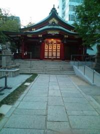 二宮神社☆三宮