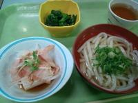 学食ランチ☆ミニうどん