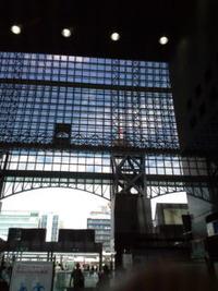 in京都☆