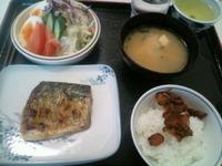 鯖の塩焼き定食☆社食