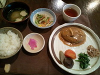 大山崎山荘美術館☆山崎