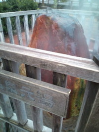 鴻の湯☆城崎温泉