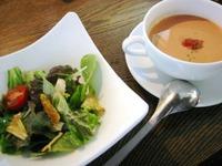 Granite Cafe ~ 兵庫 六甲山