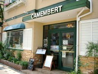 CHEESE SHOP CAMEMBERT ~ 兵庫 神戸