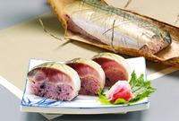 黒米鯖寿司 「紫絵巻」