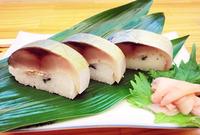 白米鯖寿司 「嵐の君」