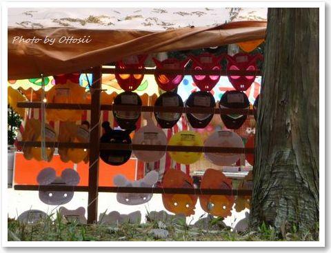 御酒神社春祭
