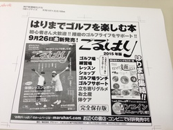 神戸新聞広告