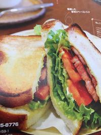 サンドイッチ情報満載