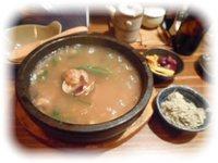 木味土味ディナー ☆ (2/1:播磨町)