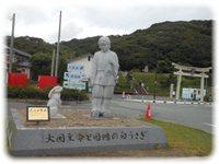 白兎神社と白兎海岸 (9/24:鳥取)