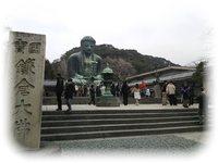 江ノ電バス しずか号 鎌倉観光の思い出 -1 「建長寺」 (3/1)