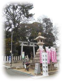 弓弦羽神社の風景 2016