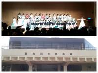 合唱ファミリーコンサート (3/12:加古川市民会館)