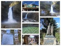 浄蓮の滝 観光の風景 2016 (12/23:伊豆)