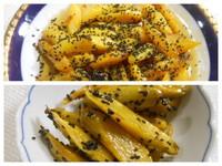 秋野菜のおうちごはん -2