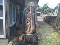 古代の文字
