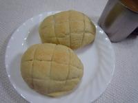 簡単メロンパン&クッキー
