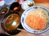 カレーつけ麺マハラジャ☆