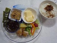 おうちモーニング ~和風定食~