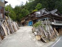 木材 直売所 (5/20:かつらぎ付近)