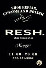 Resh 名古屋店 靴修理