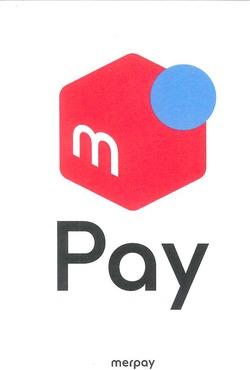 ORIGAMI payは終了、今日からメルペイ!