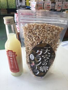 お米と一緒に、どうぞ!