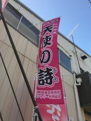 佐賀県より生産者の方々が来社!
