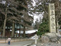 霊峰・比叡山で、心静かに・・・