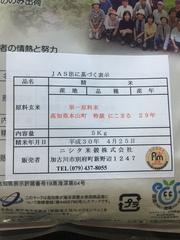 「土佐天空の郷」が、NHK「あさイチ」で紹介されました!