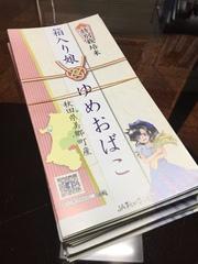 明日は「満点☆青空レストラン」を是非、ご覧ください!